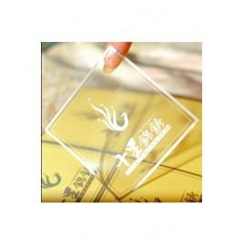EXPERT transparant - A4 - permanent - zelfklevend - 75g/m2 - 53micron